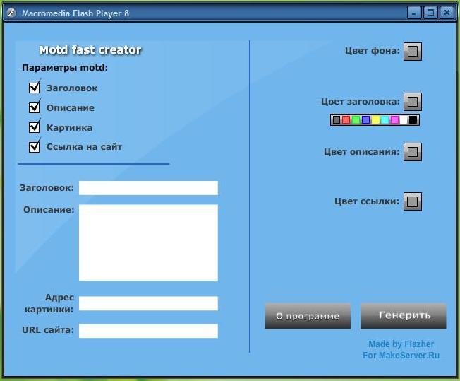 Русификатор InDesign CS3.